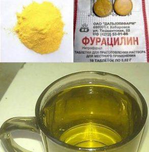 Раствор фурацилина для промывания мочевого пузыря