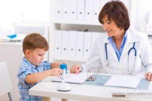 У ребенка высокая температура и часто писается thumbnail
